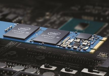 Intel Optane Technológia