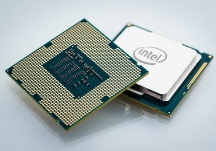 Intel Processszor