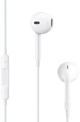 Utcai fülhallgatók. Mag alakú füllhallgató 4dad65ff55