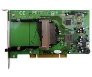 KOUWELL 7003R - 2x FW + 2x PCMCIA řadič, PCI, s výstupy ve 2 PCI bracketech, retail