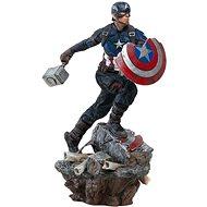 Amerikai kapitány Deluxe BDS Art Scale 1/10 - Avengers: Endgame - Figura