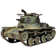 """Dragon Model Kit D6854 tank - IJA Type 4  Light """"Ke-Nu"""" tank - Műanyag modell"""