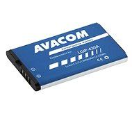 Avacom LG KP100-hoz Li-Pol 3,7V 600mAh - Mobiltelefon akkumulátor