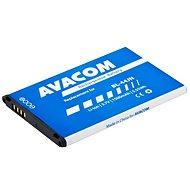 AVACOM akkumulátor LG Optimus Black P970 készülékhez, Li-Ion, 3,7 V, 1500 mAh - Mobiltelefon akkumulátor