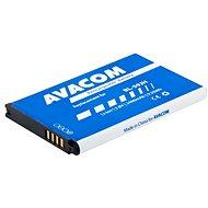 AVACOM LG Optimus L7 II Li-Ion 3.8V 2460mAh - Mobiltelefon akkumulátor