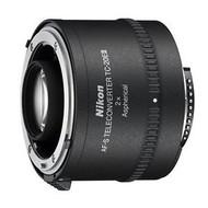 Nikon TC-20E III AF-S 2.0x - Telekonvertor