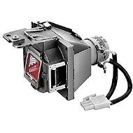 Pótlámpa Optoma S300 / X300 / S300 + / DS325 / DX325 projektorokhoz - Pótlámpa