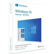 Microsoft Windows 10 Home ENG (FPP) - Operációs rendszer