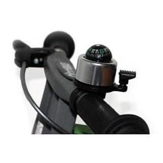 FirstBIKE iránytű, ezüst - Kerékpár csengő