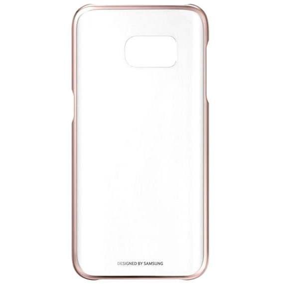 Samsung EF-QG930C rózsaszínű - Védőtok