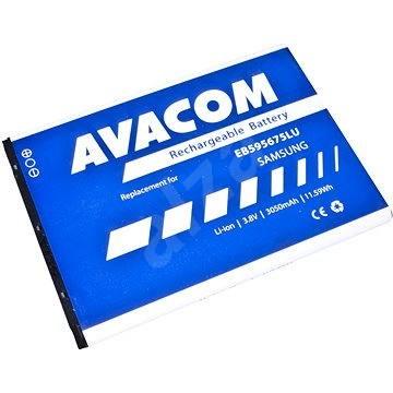 AVACOM akkumulátor Samsung Galaxy Note 2 készülékhez, Li-ion, 3,7 V, 3050 mAh (EB595675LU helyett) - Mobiltelefon akkumulátor