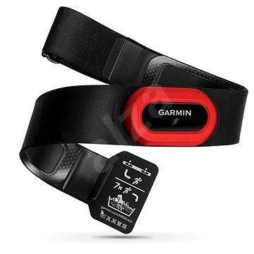 Garmin HRM-Run2 - Mellkaspánt