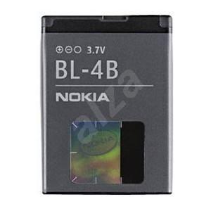 Nokia BL-4B Li-Ion 700 mAh - Mobiltelefon akkumulátor